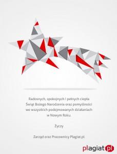 Plagiat_kartka_swieta_2014